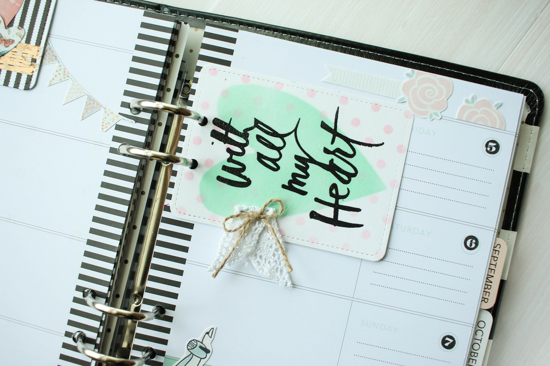 Creating a journaling card for your Heidi Swapp Memory Planner.